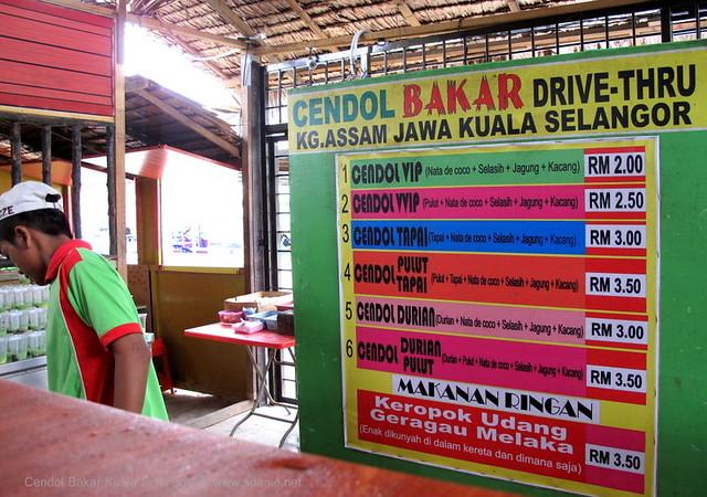 Cendol Bakar Kuala Selangor - price list