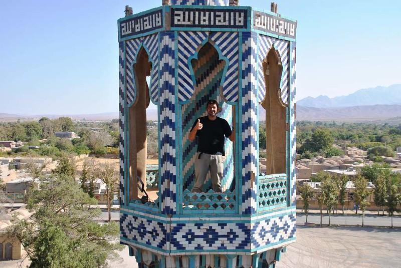 251 Mezquita de Mahan (204)