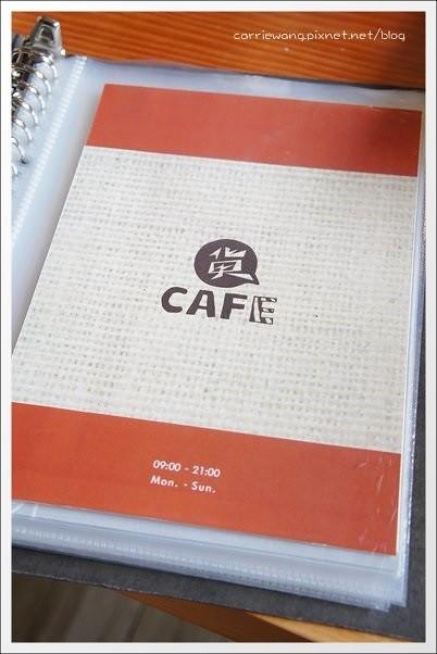 貨咖啡 (16)
