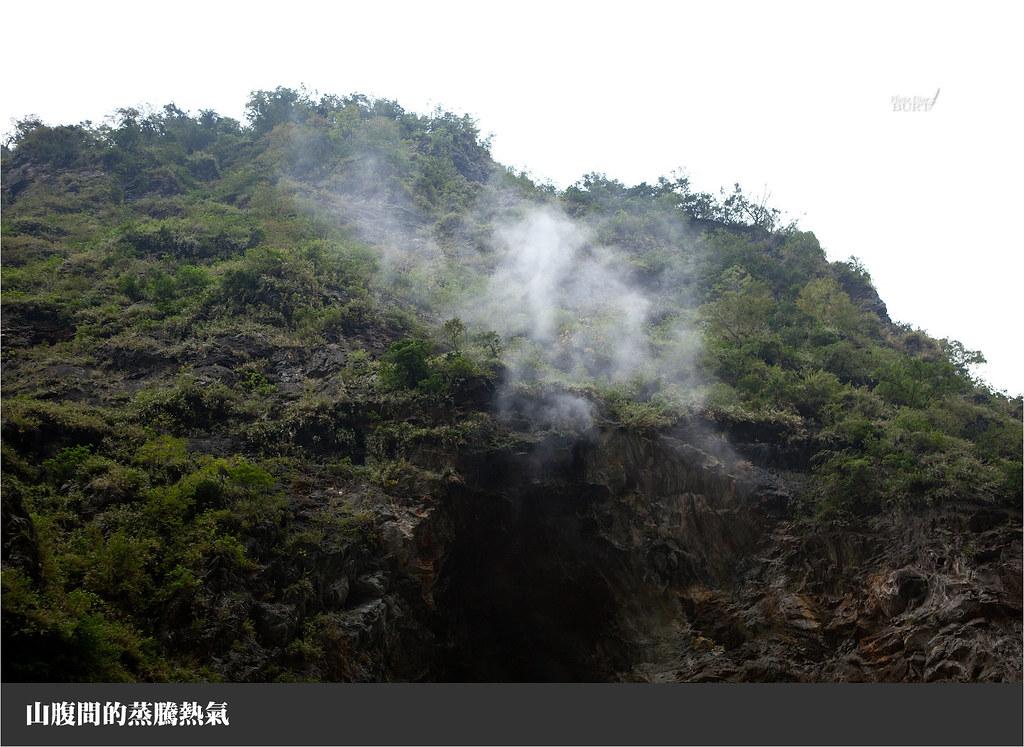山腹間的蒸騰熱氣