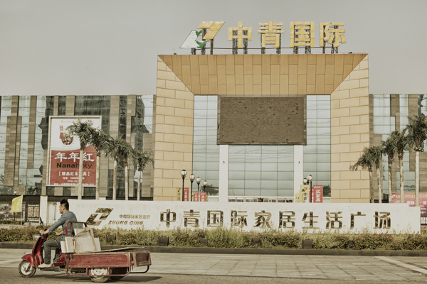 Travel to China 3