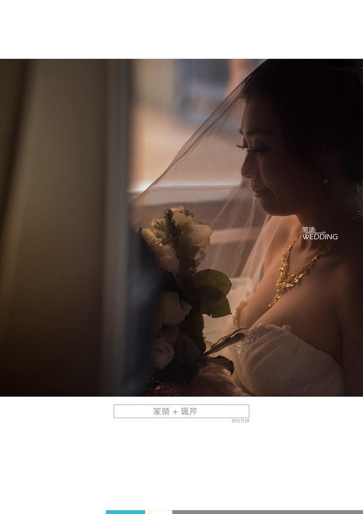 [高雄婚攝]家榮+珮芹-寒軒大飯店-婚禮紀錄