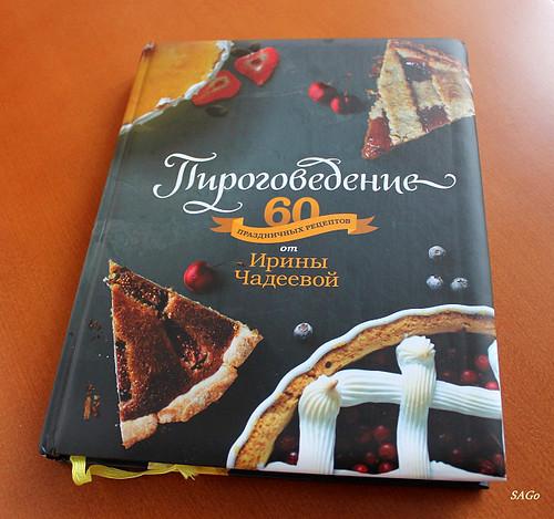 кулинария 08