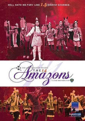 14-Amazons