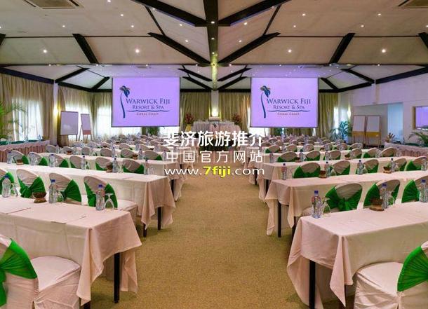 斐济沃里克度假村(Warwick Fiji Resort & Spa)会议与宴会大厅