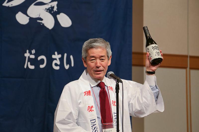 tokyo-dassai-32