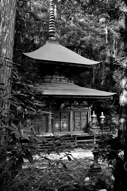 Chokoku-ji Sado