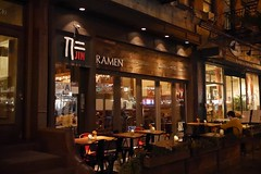 月, 2016-11-07 19:44 - Jin Ramen