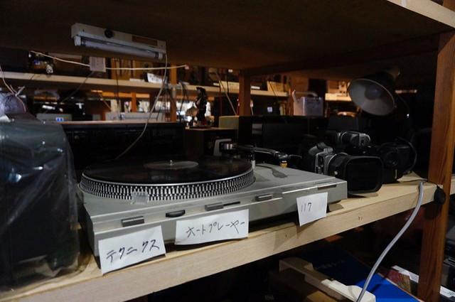 昭和の音と映像資料館 その3