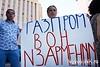 Газпром вон из Армении
