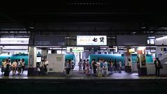 Kofu Station
