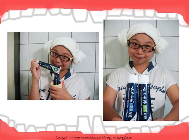 (清潔)展現燦爛笑容的一口好牙-雲南白藥牙膏