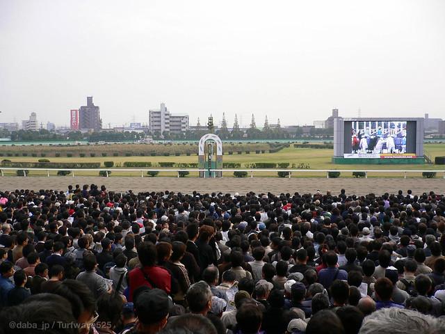 20051103 名古屋競馬場 / Nagoya R.C.