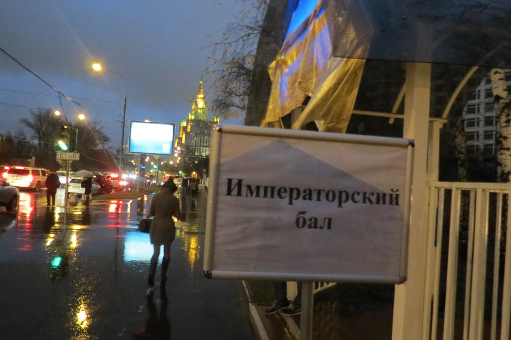 Ночные бабочки на ночь Ивана Фомина ул. девушки по вызову Ярослава Гашека