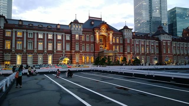 Marunoichi Building