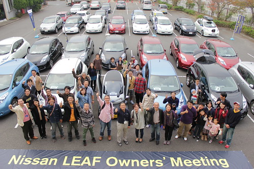 NISSAN LEAFオフ会 with User Review Communication