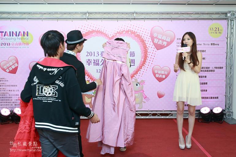 台南私藏景點--台南購物節 (28)