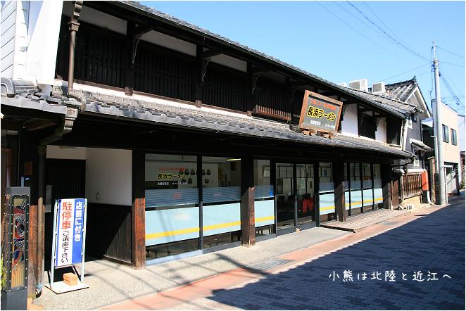長濱市-57