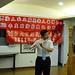 20111001廣恩老人養護所-重陽慈善音樂會