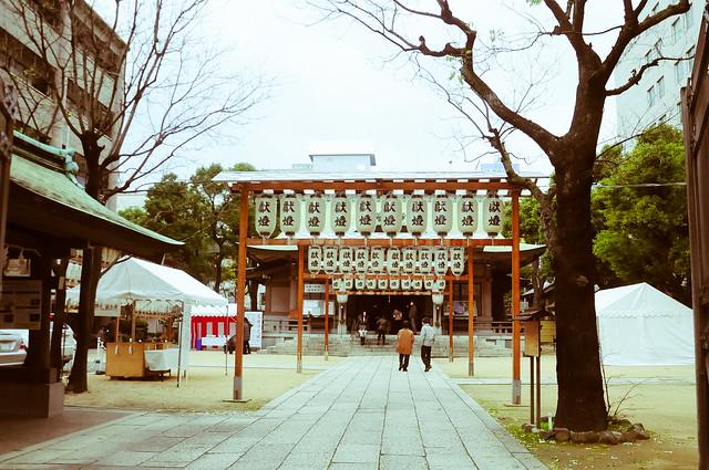 1604-Japan