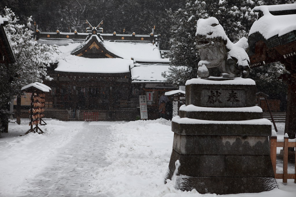 Suitengu Shinto Shrine During A Blizzard, Tokyo