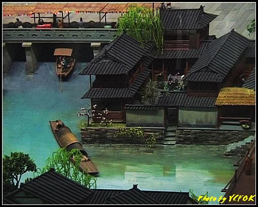 杭州 吳山天風景區 - 069 (城隍閣 內的南宋時期的杭州風情軟木立體畫))