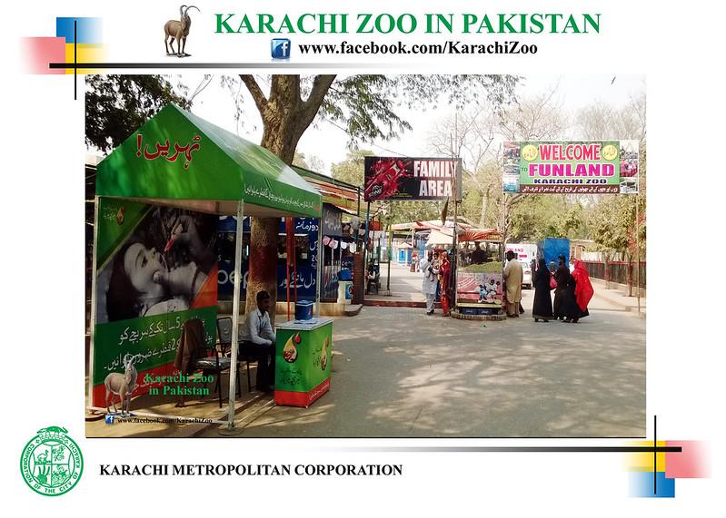 Karachi Zoo Photo By Sajjad.cdgk  (39)