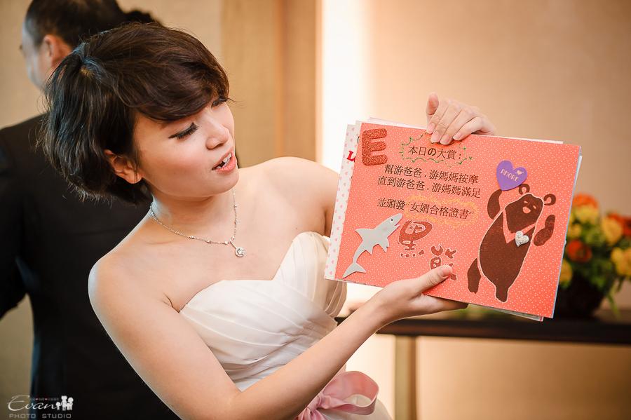 婚禮紀錄_43