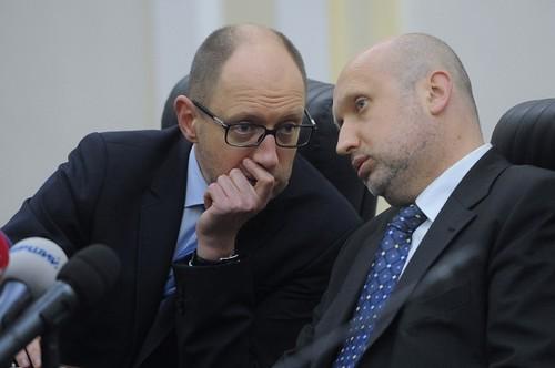 Верховна Рада планує круглий стіл по ситуації на Сході
