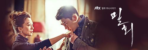 2014年2月韓劇