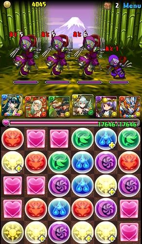vs_nobunaga_3_140610