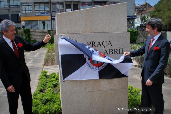 7 - 25 апреля - день революции в Каштелу Бранку - Португалия
