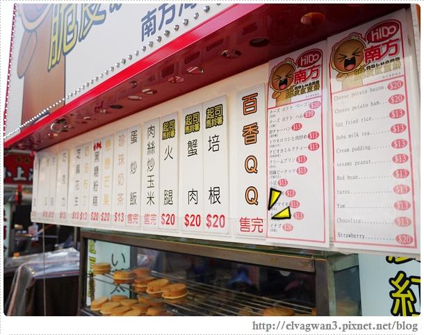 台南-南方公園-美食廣場-脆皮紅豆餅-創意多口味-4
