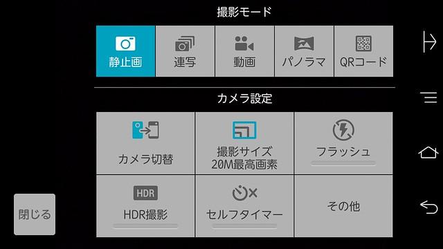 Screenshot_2014-06-01-15-45-16