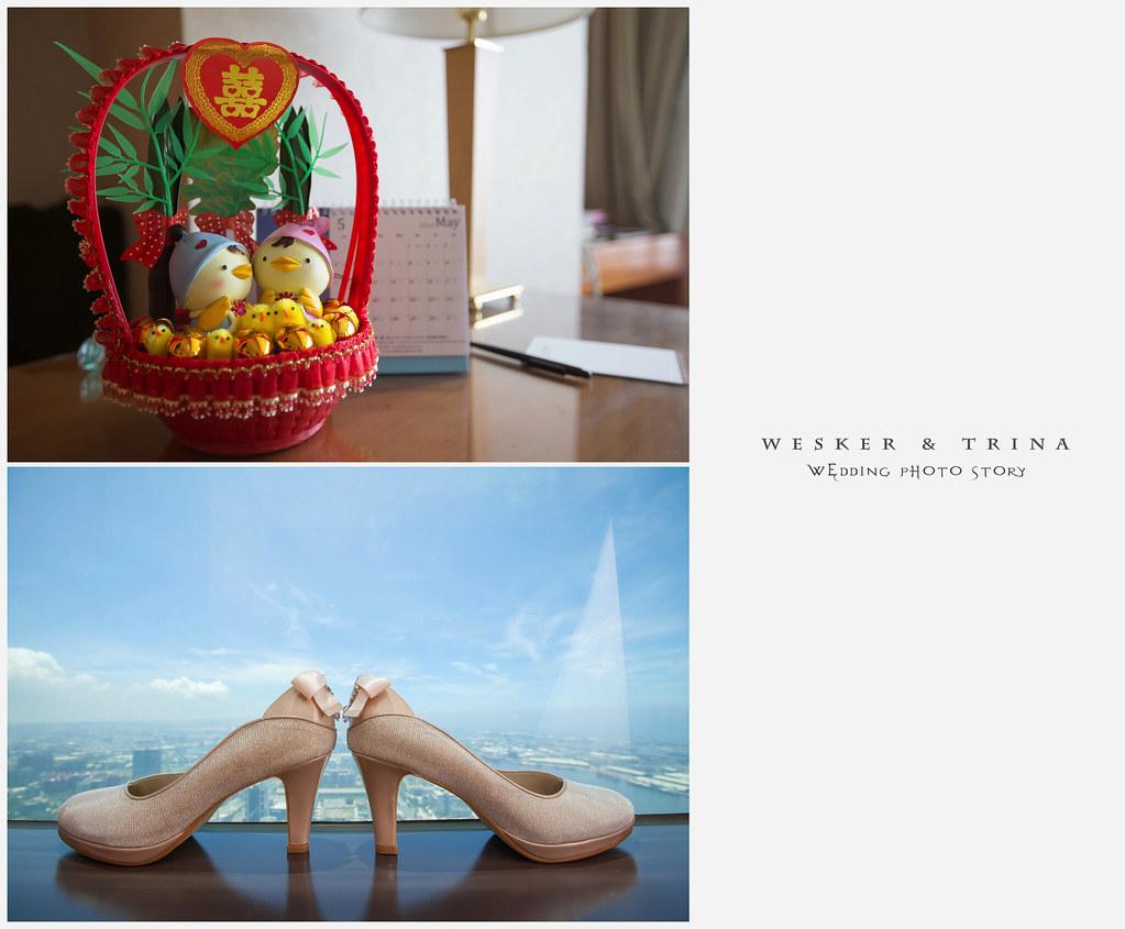 婚攝-君鴻國際酒店-婚禮紀錄-02