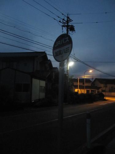 金沢競馬場の加賀八田バス停