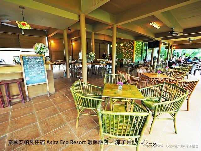泰國安帕瓦住宿 Asita Eco Resort 環保飯店 45