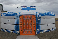 Gobi Nomad Lodge