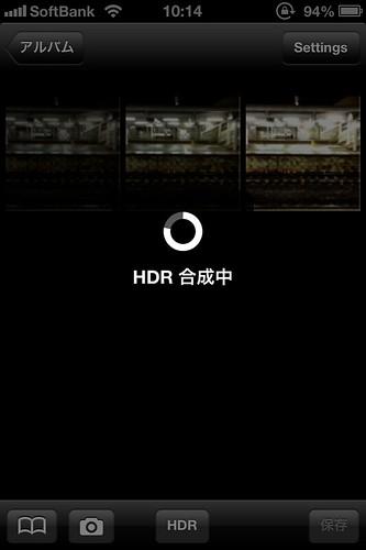 130615_HDRHolic03