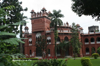 FULL VIEW OF HISTORICAL ( LOARD ) CURZON HALL AT DHAKA , BANGALADESH