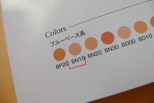 P8060091.JPG