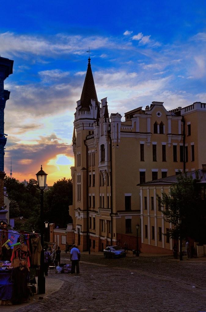 Ukraine, Kiev. Andrew's Descent