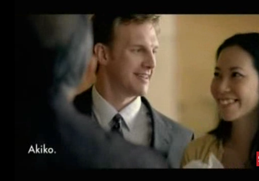 A mastercard ad featuring a white husband and Chinese wife.