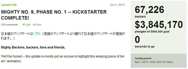 mighty-no9-funded-kickstarter
