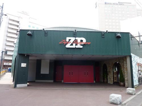 zepp_03