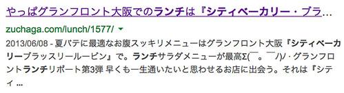 スクリーンショット 2013-11-01 1.21.33