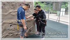 20131107檳榔岩聚14