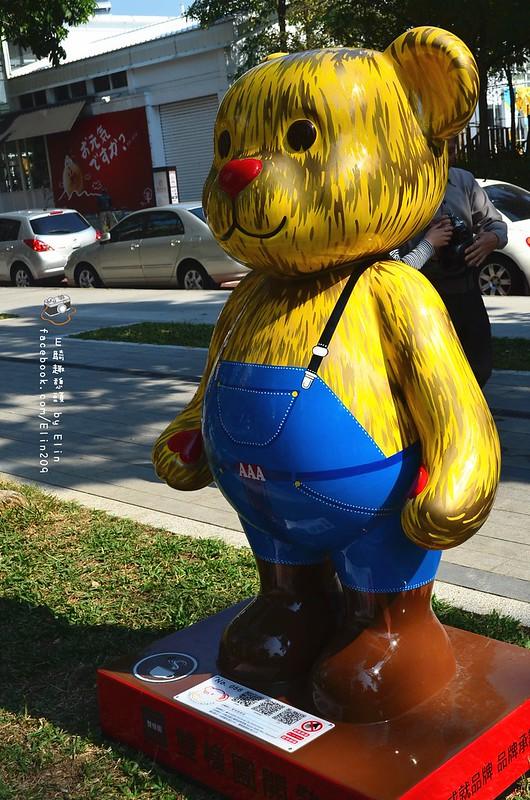勤熊 (28)