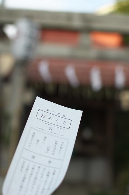東京路地裏散歩 初詣 2014年1月4日