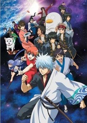 Gintama - Ngân Hồn | Linh Hồn Bạc | Silver Soul | Gintama Season 1   2  3